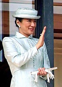Crown Princess Masako