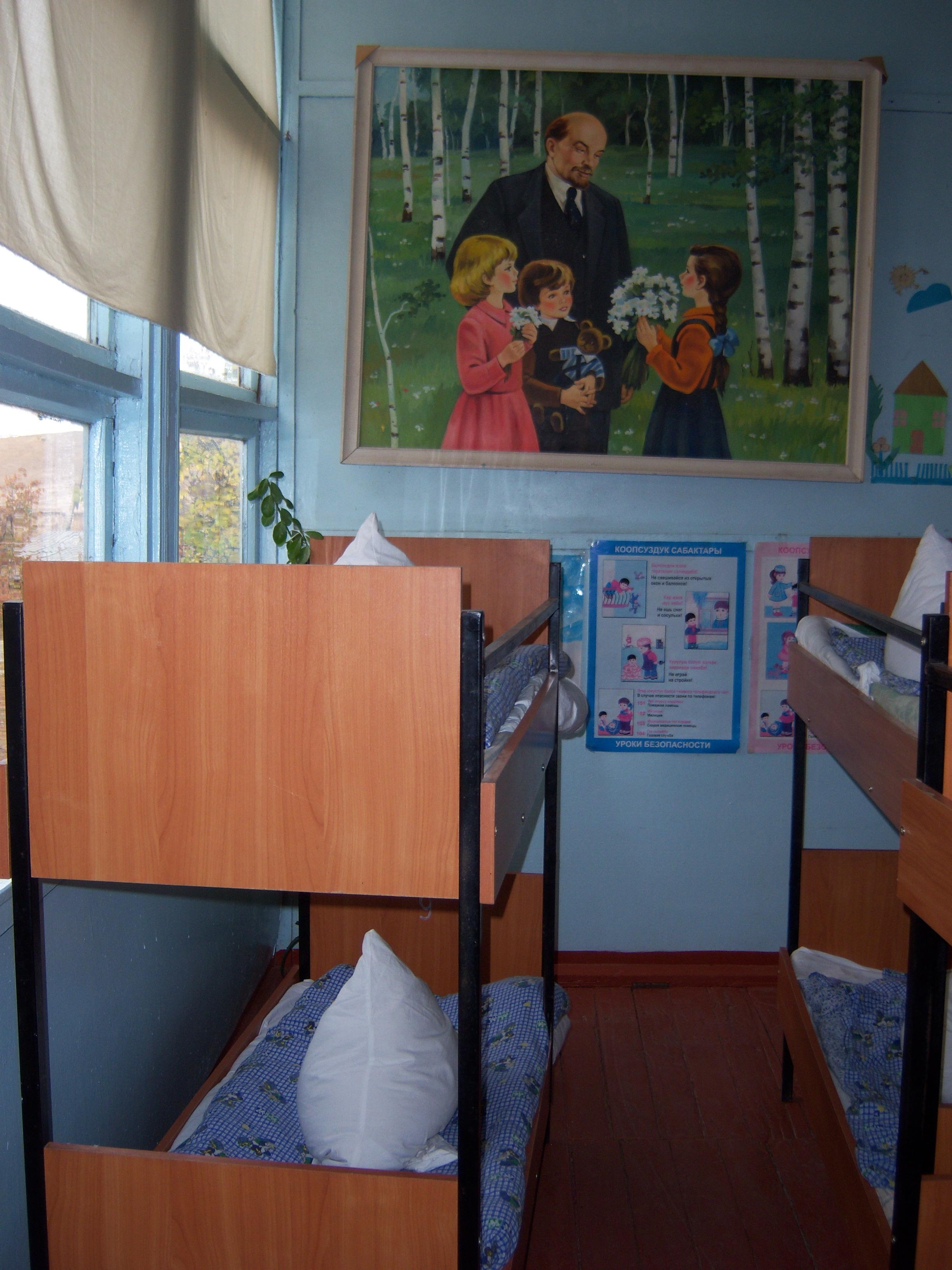 Lenin in Kyrgyz kindergarten