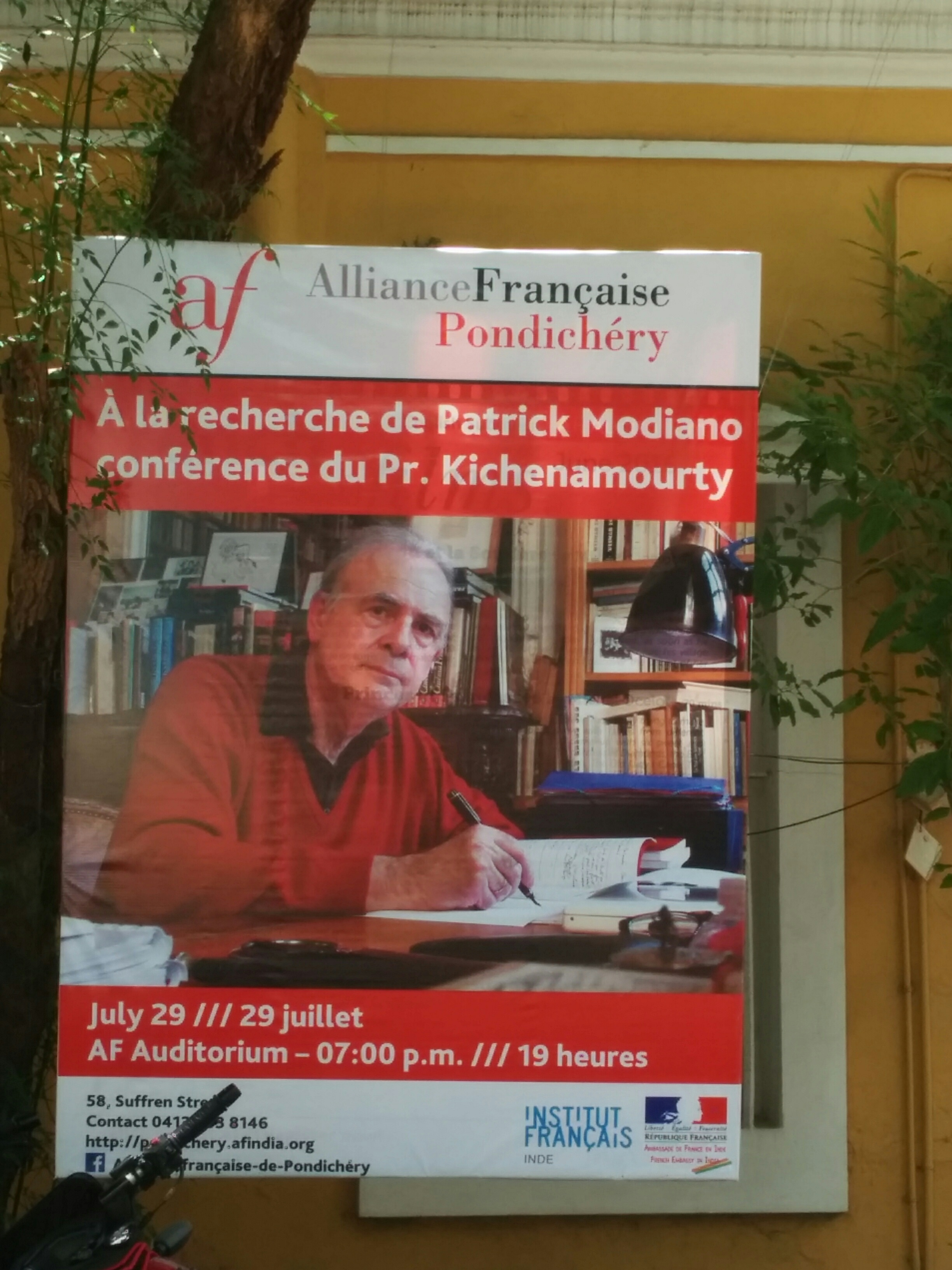 Alliance Française, Pondicherry